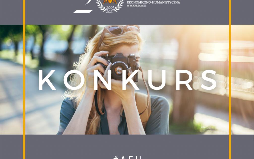 Юбилейный конкурс #AEH