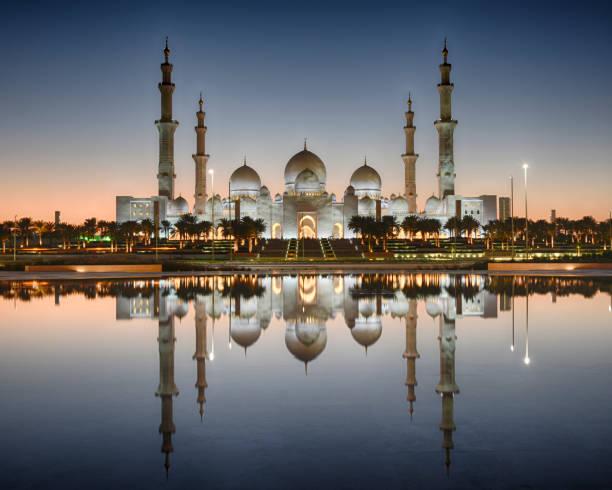 Życzenia z okazji miesiąca postu Ramadan
